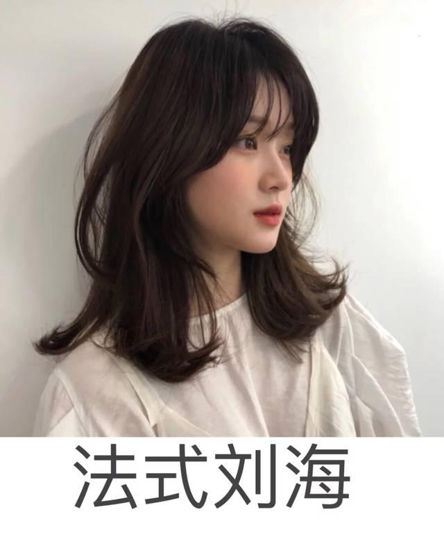2019最流行的5款刘海发型,根据脸型换上好看又瘦脸