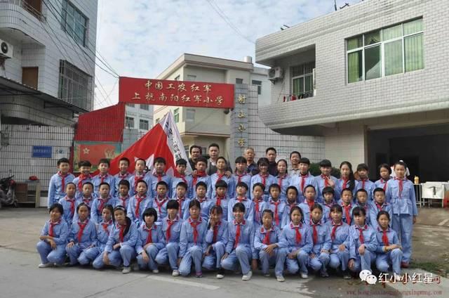 福建上杭南阳学校小学教学红军初中图片