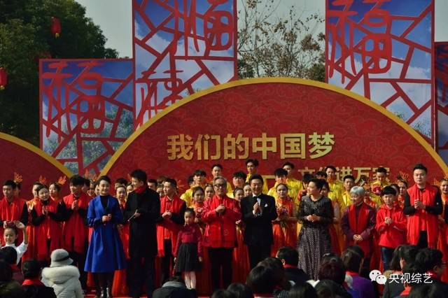 """""""我们的中国梦""""——文化进万家丹阳慰问演出群星阵容抢先看"""