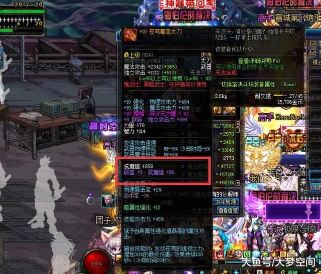 dnf:苍穹幕落巨剑40次锻造7上8未遂,求此玩家的心里阴影面积