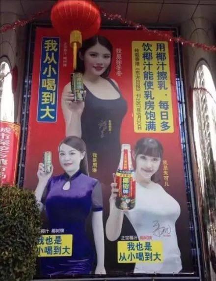 椰树椰汁回应广告低俗,网约护士在京津沪等6省市试点图片