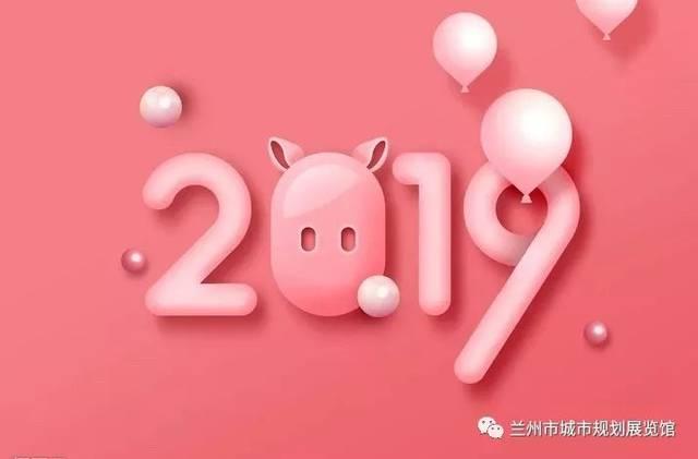 """好 (一)""""猪""""光宝气·灯耀元宵-手工制作花灯 每年正月十五,人们做灯笼"""