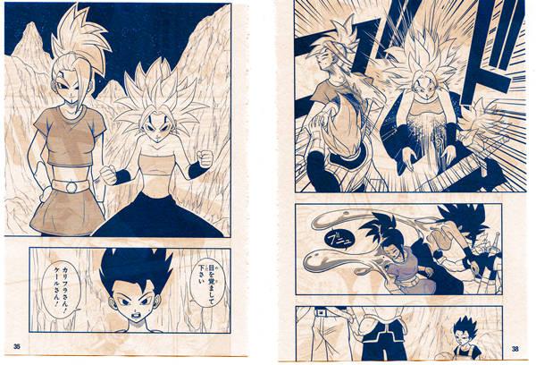 原创龙珠英雄漫画第8回:扎马斯出手杀死希特,下一个被杀的是吉连?