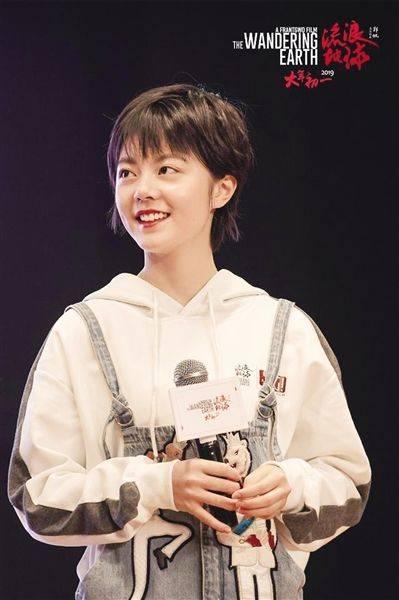 屈楚萧,李光洁,吴孟达,赵今麦领衔出演的科幻冒险电影《流浪地球》图片