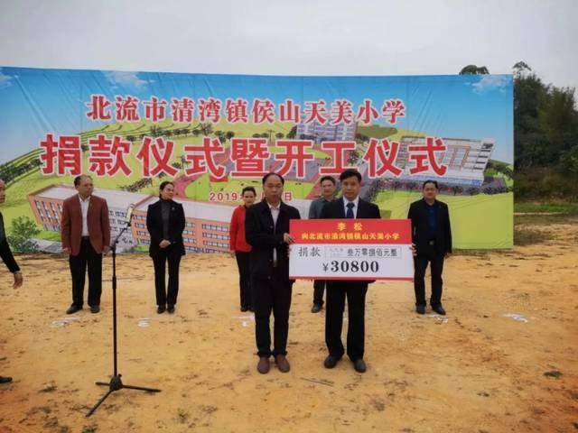 献县北流图片新闻_纵览高中辅导班高中广西图片