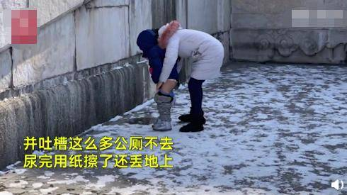女子带幼儿在故宫随地小便,还乱扔手纸,网友:公厕很好