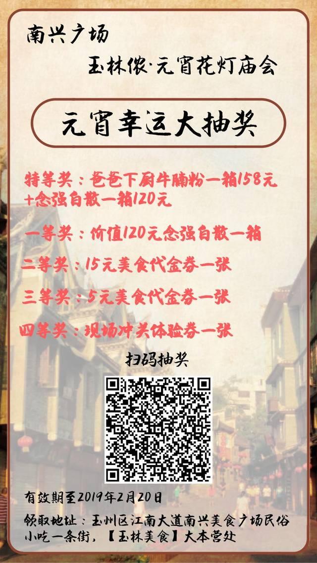 豆芙茜诗奇香豆腐花,六靖餐饮金城店,六月雪盐茶舍,良教程,博白雕刻卤味凉粉图片