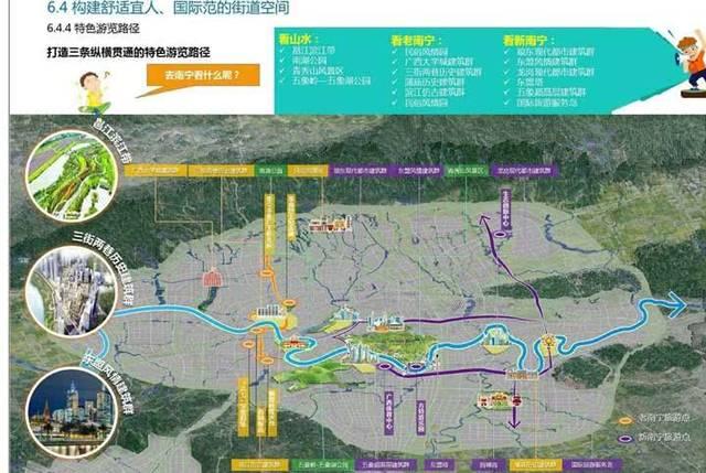 秀山新县城规划图