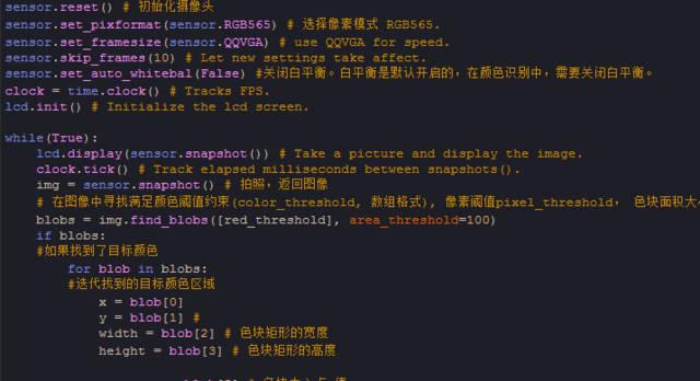然后使用c编程语言(图形化编程)对小车上的主控板进行编程.