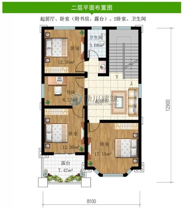 别墅平面户型图 设计符合农村人建房习惯,保留小堂屋可摆放神位的图片