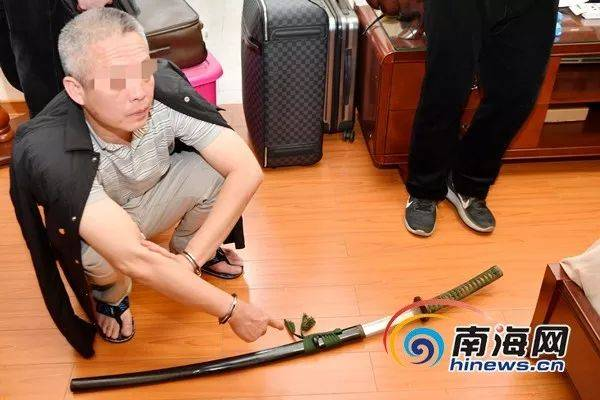 涉案案件翻斗15亿以上,昌江高达首次披露海南黄鸿发涉黑情况金额,并警方王图片