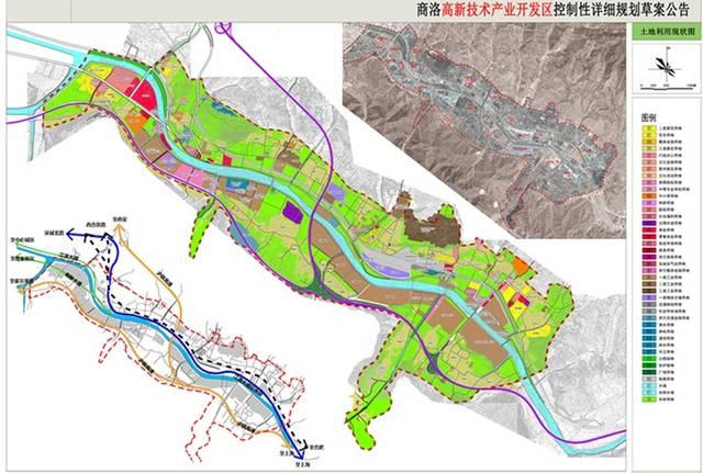 2019--2022商洛高新区规划:附图