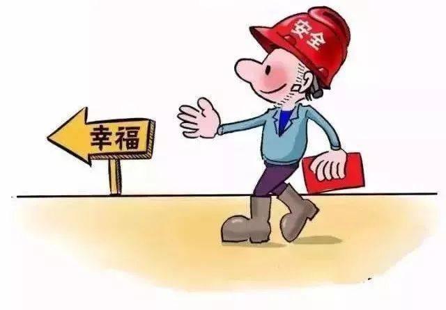 中一重工开展2019年春节后复工安全生产承诺动员活动