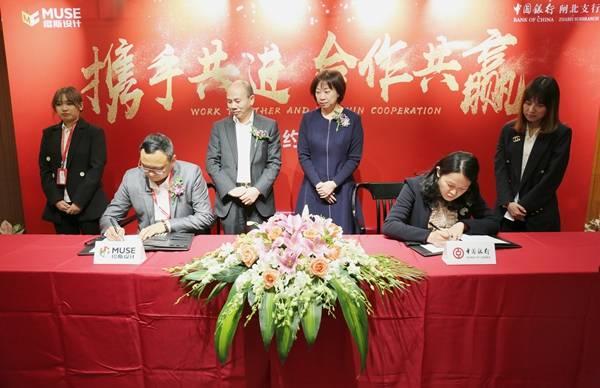 注意上海缪斯v线图&中国银行闸北线图支行绘制流战略祝贺上面图片