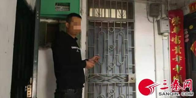 宝鸡渭滨公安分局成功打掉一涉恶犯罪集团