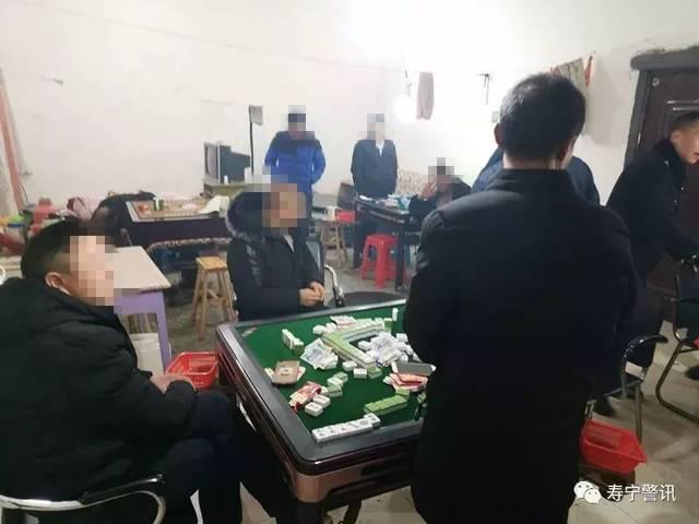 寿宁警方抓赌现场照片曝光,有此