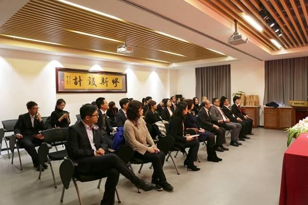 祝贺上海缪斯v战略&中国银行闸北战略支行易子标志设计有限公司图片