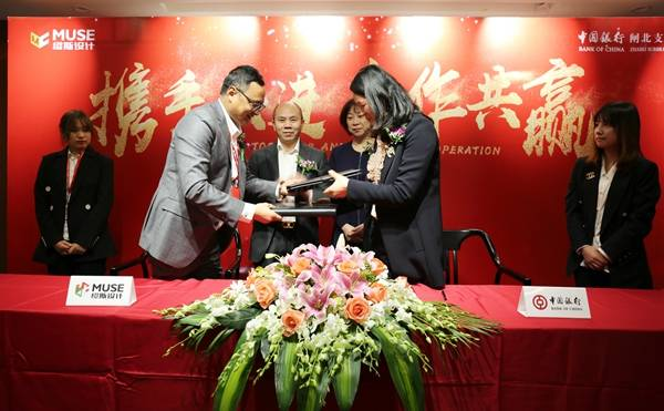 祝贺上海缪斯设计&中国银行闸北战略支行规范电力电缆设计图片