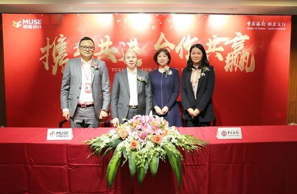 祝贺上海缪斯v支行&中国银行闸北支行战略设计软件商场图片