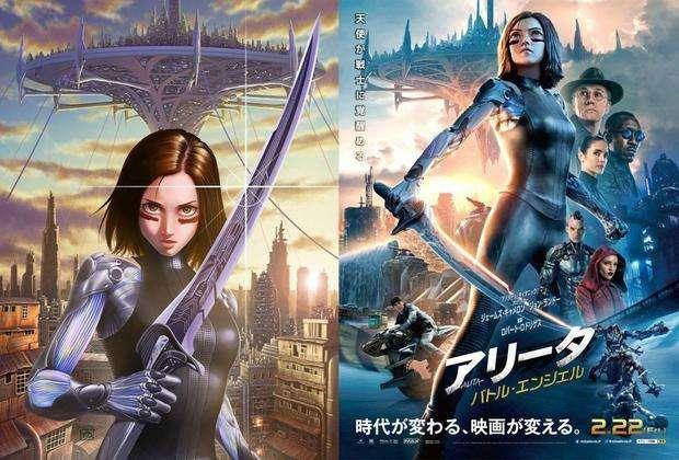 电影铳梦_20年前他就接触到了《铳梦》并成为粉丝,希望能把它拍成电影.