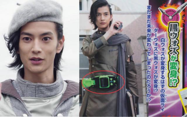 假面骑士zi-o:时王怪人出场致剧情转折,黑沃兹变身,王图片