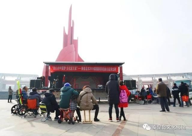 秦皇岛中国梦2900