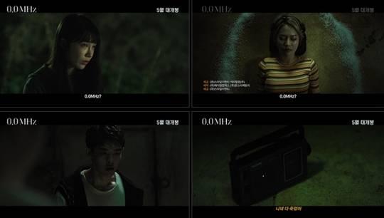 2019年韩国首部恐怖电影《0.0mhz》确定将于5月上映.
