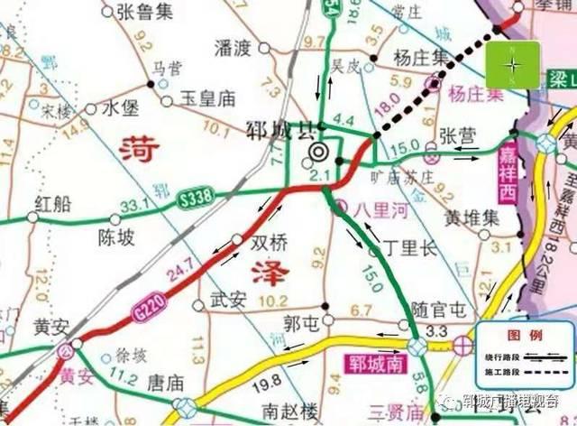 郓城县公安局交通警察大队图片
