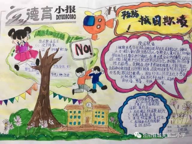 【校园动态】扫黑除恶 净化环境 共建平安_手机搜狐网