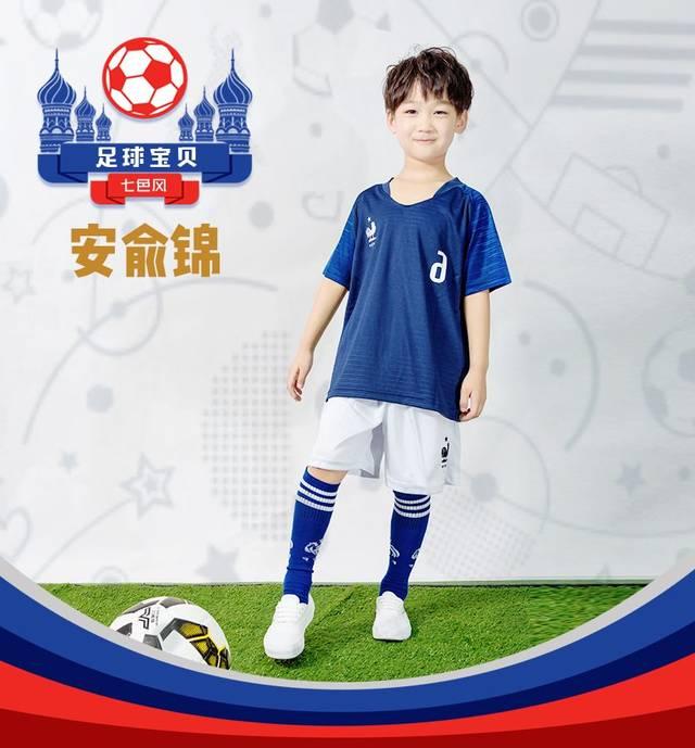 2018cmtc少儿模特表演大赛中国总决赛儿童组季军,湖北总决赛儿童组