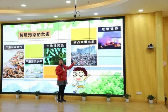 垃圾分类新时尚,争当环保小达人——闵行区康城幼儿园
