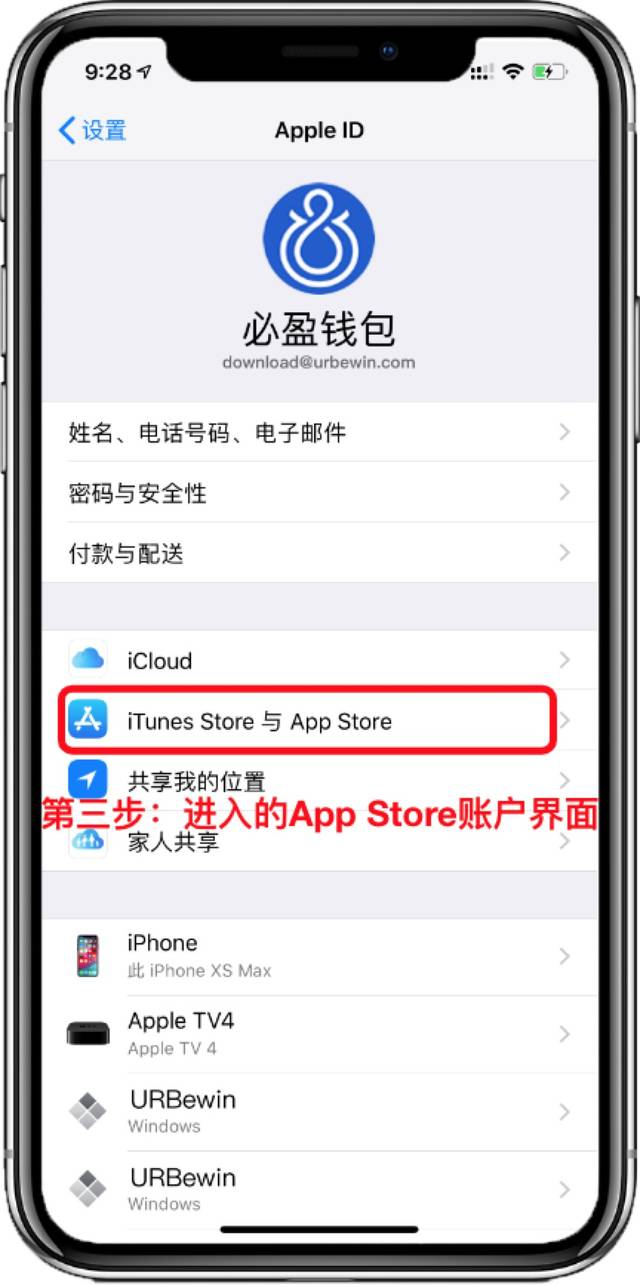 香港app store苹果应用市场 apple id 账号分享