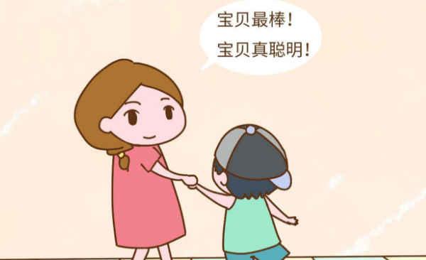 家长简单的评语 家长对孩子的鼓励和期望寄语