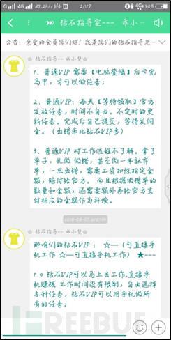手机app推广赚钱平台赚钱打码平台排行榜