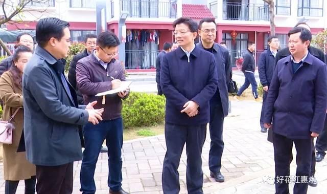 省委常委,省委政法委书记时光辉到惠水调研