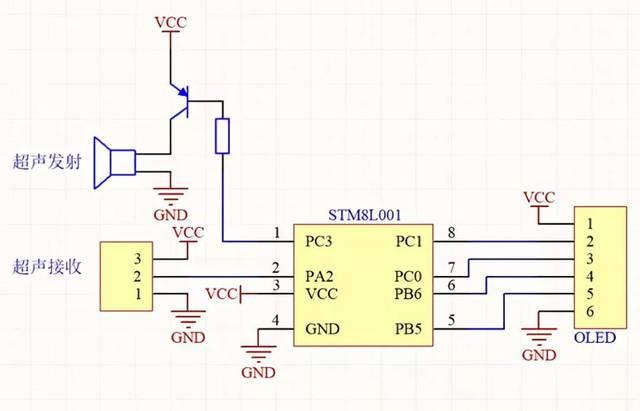 13. 镍氢电池充电器 STM8L050J3是 SOP8 封装的MCU,具备12-bit ADC和三个定时器,可以实现一个低成本的单节(5号/7号)镍氢电池充电器。 12-bitADC用两个输入通道,一个采集电池电压,一个采集电流取样电阻上的电压(换算得出充电电流)。因为镍氢电池的充电除了需要过压保护之外,必须要依靠电压斜率检测来判断电池状态是否充满,及时停止充电。电压监测要MCU参与计算,并需要比较好的电压测量分辨率。12-bit ADC比10-bit的更合适。 充电器电源用最容易获得的5V直流供给,