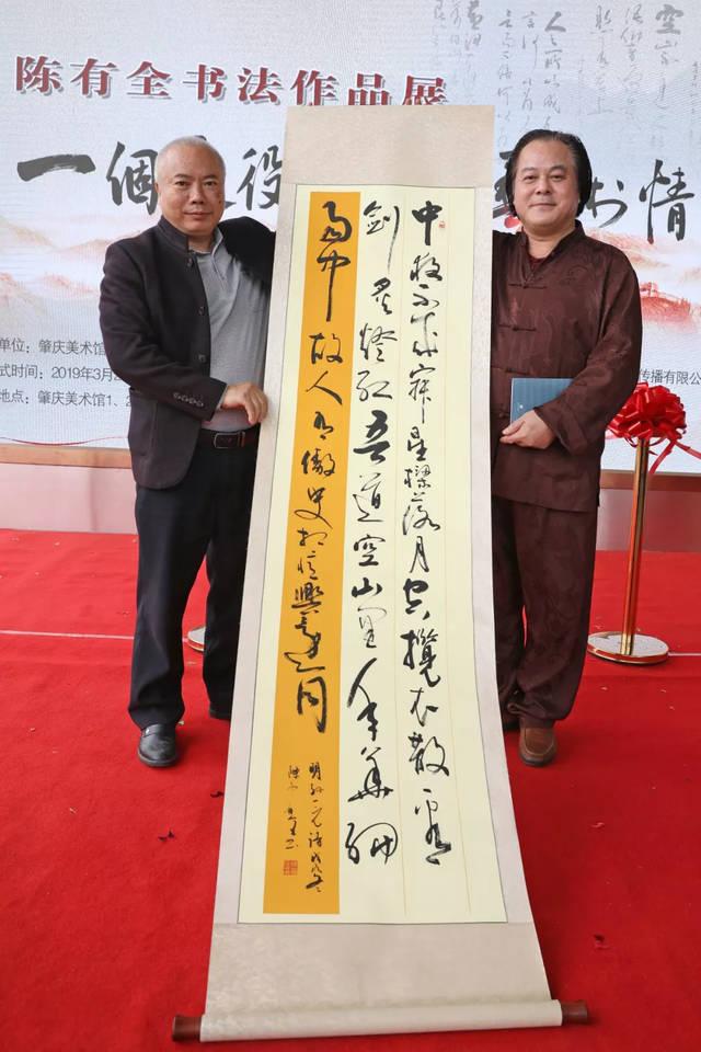 开幕式上,书法家陈有全赠送了四幅佳作给肇庆美术馆和肇庆学院美术馆图片