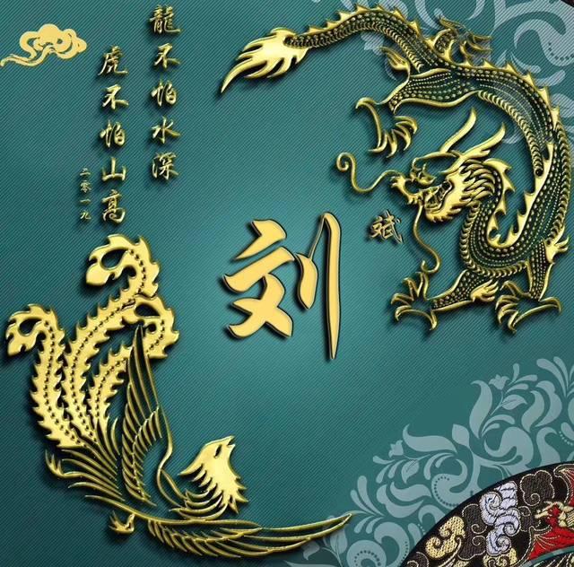 2019龙凤呈祥微信头像,红运当头签名头像设计,你一定会喜欢!