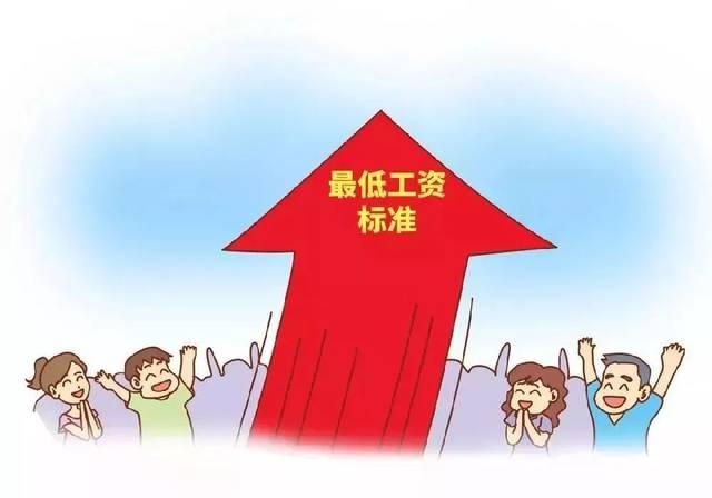 长武上调最低工资标准 最新出炉! 2019年5月1日起执行