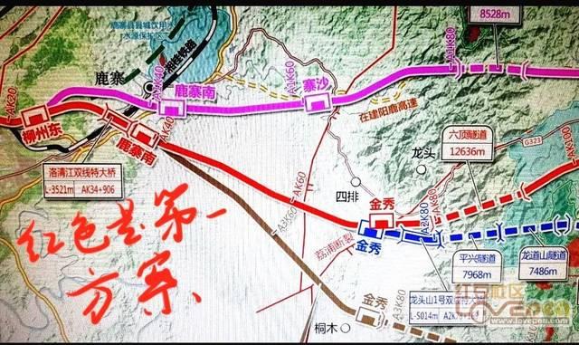 包括黔桂鐵路河池至柳州段,柳州經賀州至韶關鐵路(柳州至廣州鐵路)圖片