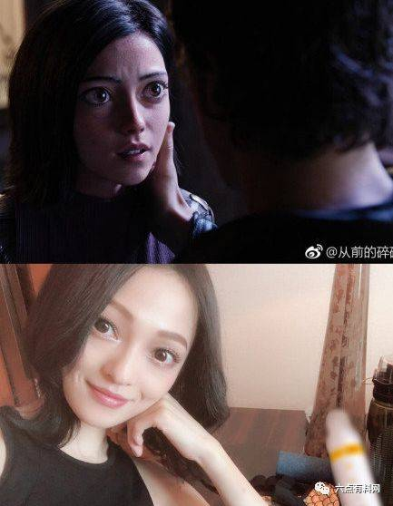 电影《阿丽塔》爆红 女主阿丽塔有点像依萍 网友:也像图片