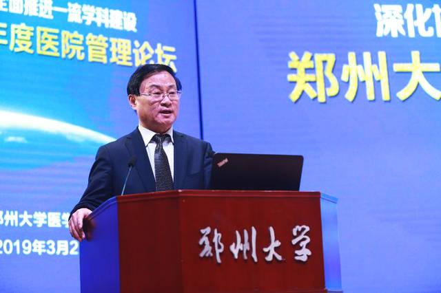 论坛声音 郑大一附院院长刘章锁:未来医院要建设为国内顶级强院