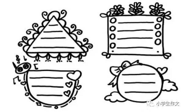 手抄报 ▏祝妈妈们女神节快乐!(简笔画步骤,边框,模板