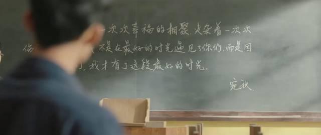 【即将上映】《老师·好》致我们最好的时光!