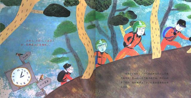 儿童绘本故事推荐《我的一天——学看钟表》_手机搜狐