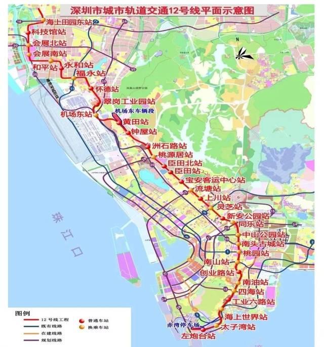 深圳地铁13号线 深圳地铁13号线是连接 深圳湾口岸与公明的市域快线图片