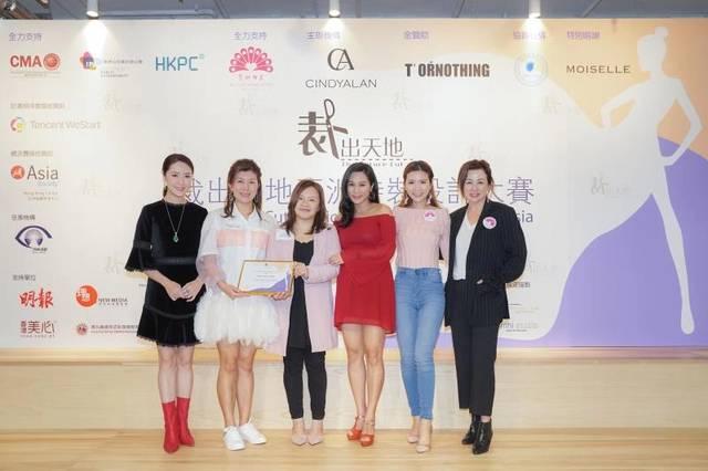 大会更邀得有「香港服装学界教父」之称的区伟文图片
