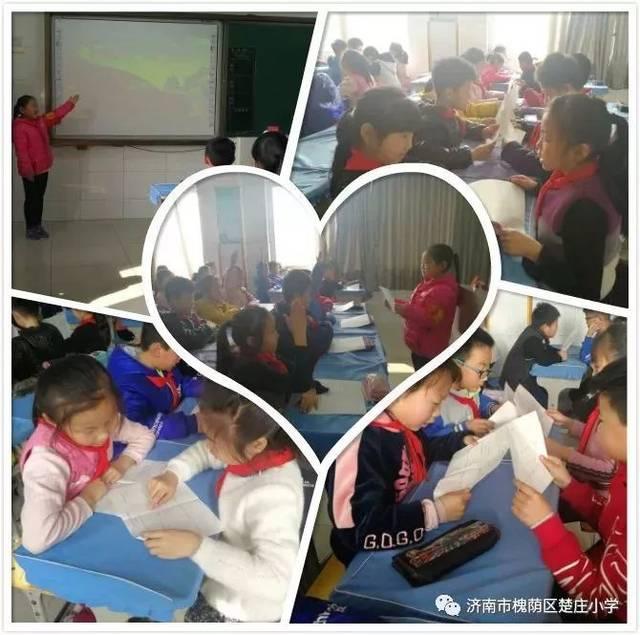 童角色扮演体验馆_队员们进行了角色扮演,体验两会.