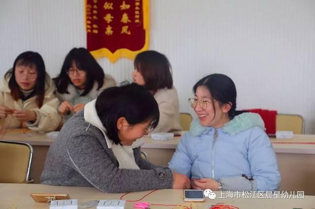 """""""晨星幼儿园庆三八""""工会活动,全体教师一起参与共同庆祝三八妇女节."""