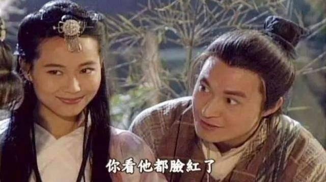 叶童版赵敏/马景涛版张无忌图片